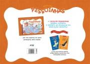 http://catalogo.ftd.com.br.s3.amazonaws.com/280x400_11340036-PESSOINHAS-ARTE-VU-CAPA-ALUNO-0015-1.jpg